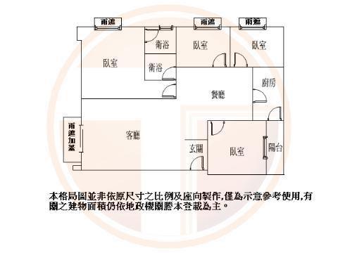 System.Web.UI.WebControls.Label,新北市新莊區中港路