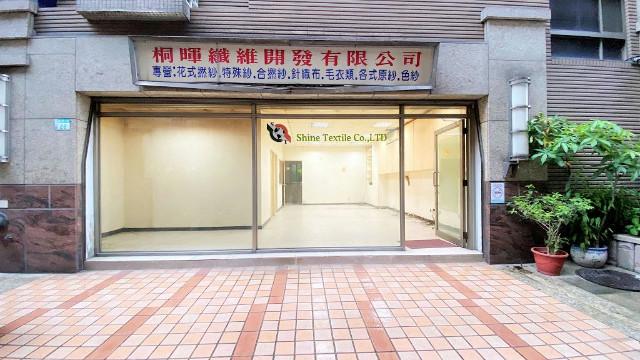 System.Web.UI.WebControls.Label,新北市泰山區福興二街