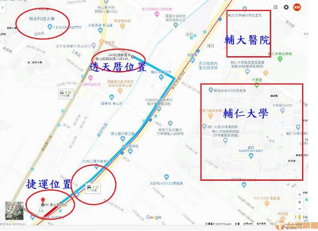 溫馨美透天,新北市泰山區明志路三段