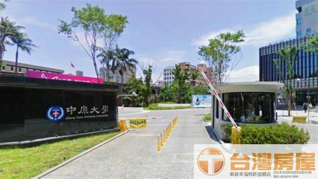 中原小富翁大陽台2樓,桃園市中壢區大智街