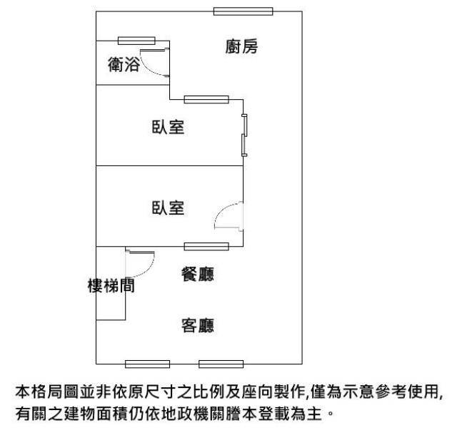中港國小三樓美寓,新北市新莊區中港一街