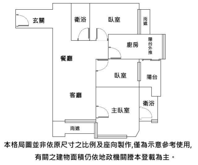 新潤傳峰A棟6樓,新北市新莊區瓊泰路